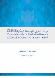 rapport-cmmb-2016-1